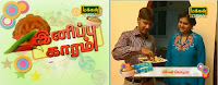 My Cookery Show for Makkal TV