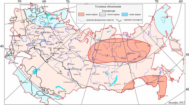 Гисметео погода в орджоникидзе на 2 недели