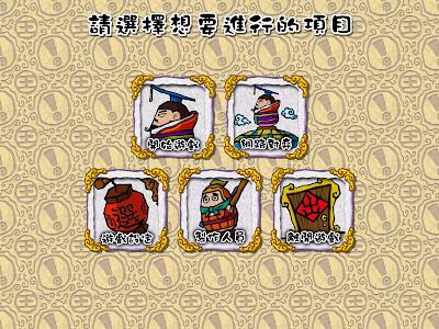 一玩就上癮的3D立體棋類競技遊戲下載,暗棋王繁體中文版!