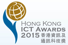 2015_ICT_Awards