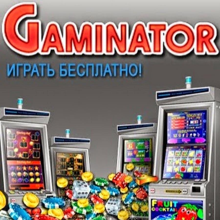 Игровые Автоматы Детей Спб