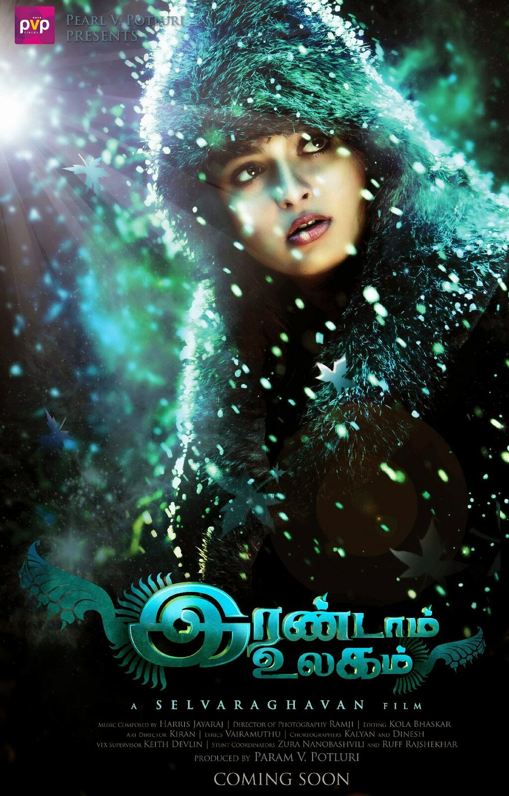 Watch Irandam Ulagam Official Full MovieTeaser Watch Online Free Download