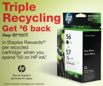 Staples ink cartridge coupons