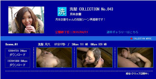 [Maxi-247]3-28 SPRING COLLECTION 2013 洗髪 [5WMV1151MB] 05160