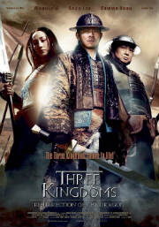 Tam Quốc Chí Rồng Tái Sinh - Three Kingdoms:resurrection Of The Dragon (2008)