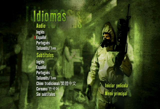 Cuarentena 2 [Rec] Terminal DVD Full Latino NTSC