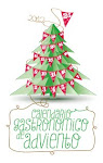 Calendario Gastronmico de Adviento 2012