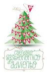 Calendario Gastronómico de Adviento 2012