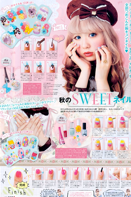 Who I Am and What I Like: Nail Tutorial Scans From Various Japanese ...