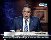 برنامج آخر النهار -- مع محمود سعد  حلقة الخميس 23-10-2014