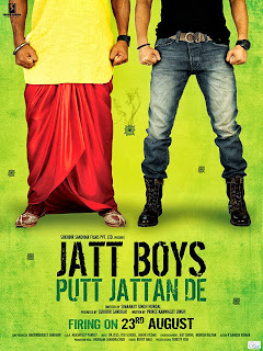 Jatt Boye Putt Jattan De | Punjabi Film 2013