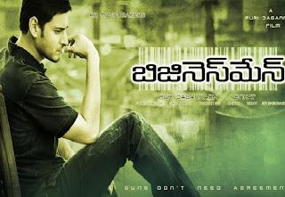 Businessman(2011) Mediafire Mp3 Telugu movie Songs download{ilovemediafire.blogspot.com}