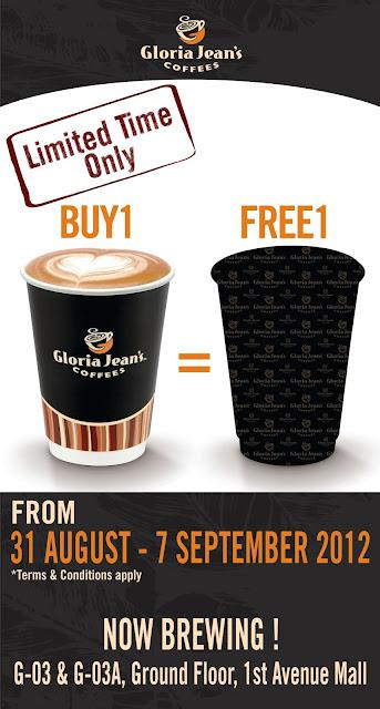 Gloria-jeans-Coffee