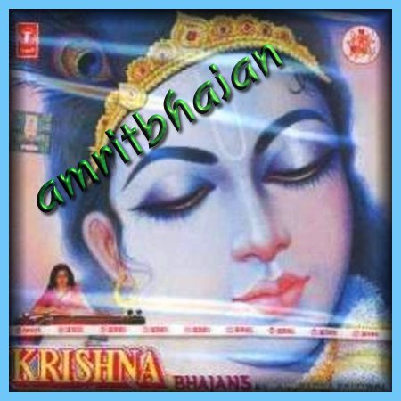 Latest Bhajan Mp3 Songs Play & Download