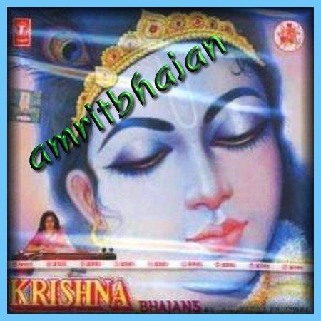 Anuradha Paudwal Bhakti Songs | Mata Ke Bhajans | Durga