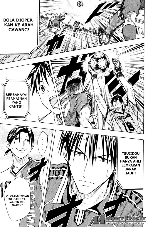 Area no Kishi Chapter 63-19