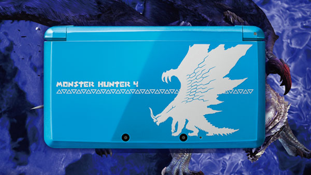 Una Nintendo 3DS de Monster Hunter 4 para Japón