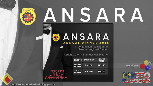 Ansara Annual Dinner 2016