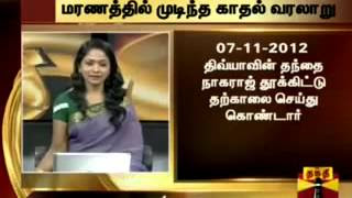 History of Ilavarasan Love & PMK MLA Ganesh Kumar Comments on Ilavarasan Death -2013-07-04