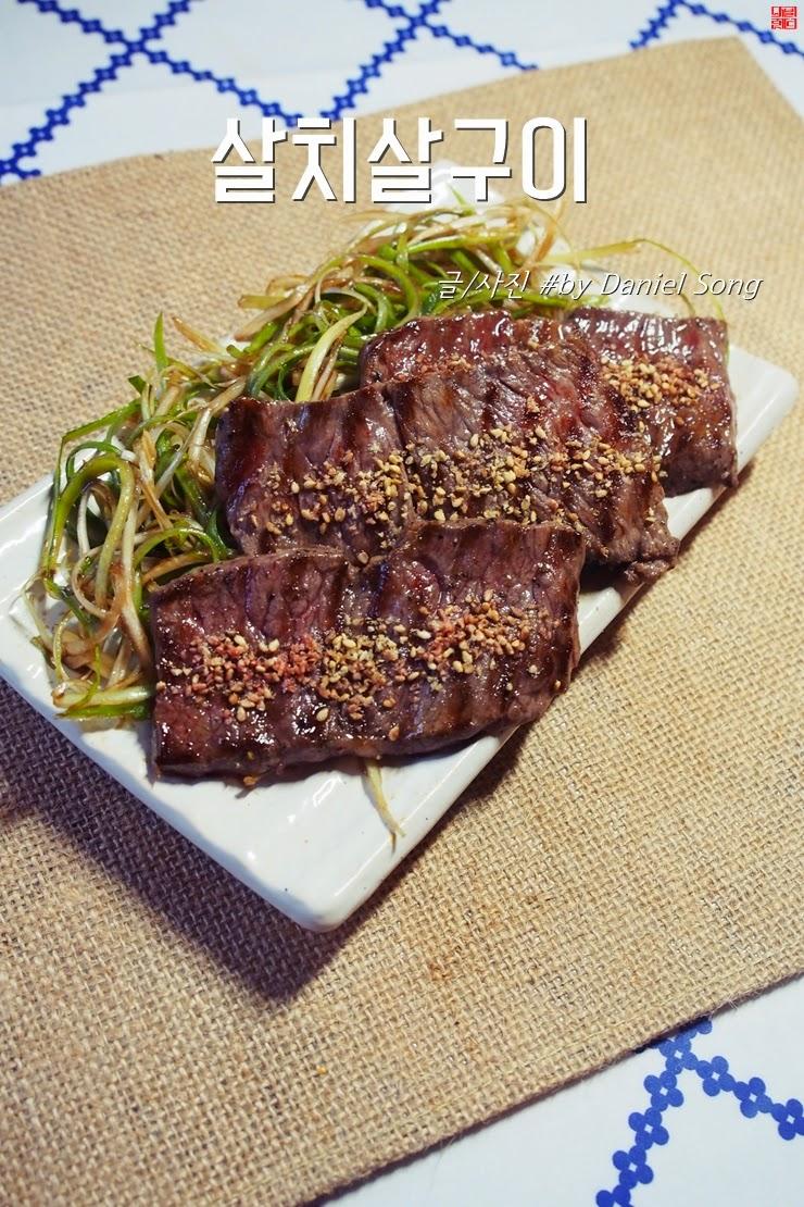 Korean recipes blog danielland korean style roasted chuck flap tail korean style roasted chuck flap tailkorean recipekorean food recipe in english forumfinder Image collections