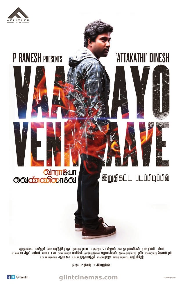 [MP3] Vaaraayo Vennilaave 2014 Audio Online
