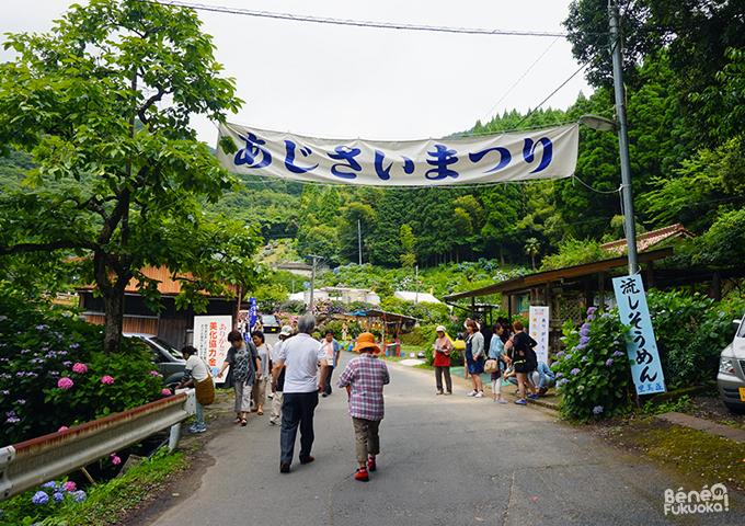 Entrance of the festival // 祭りの入り口