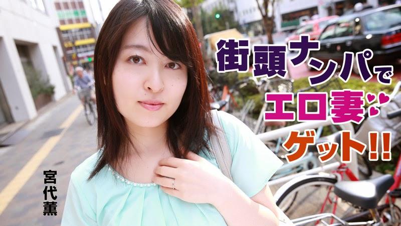 HEYZO No.0744 Kaoru Miyashiro 08160