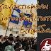 67η Μοτοπορεία Αγανακτισμένων Μοτοσυκλετιστών Ελλάδας (Αττική)