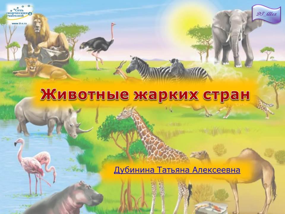 acca-rus-multimediynaya-prezentatsiya-ob-osen-dlya-doshkolnikov-tekstu-naritsina-vospitanie