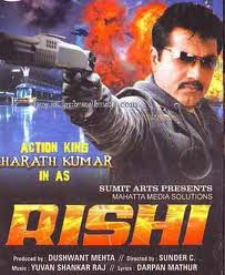 Rishi 2001 Tamil Movie Watch Online