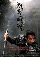 Misión de asesinos (2003)