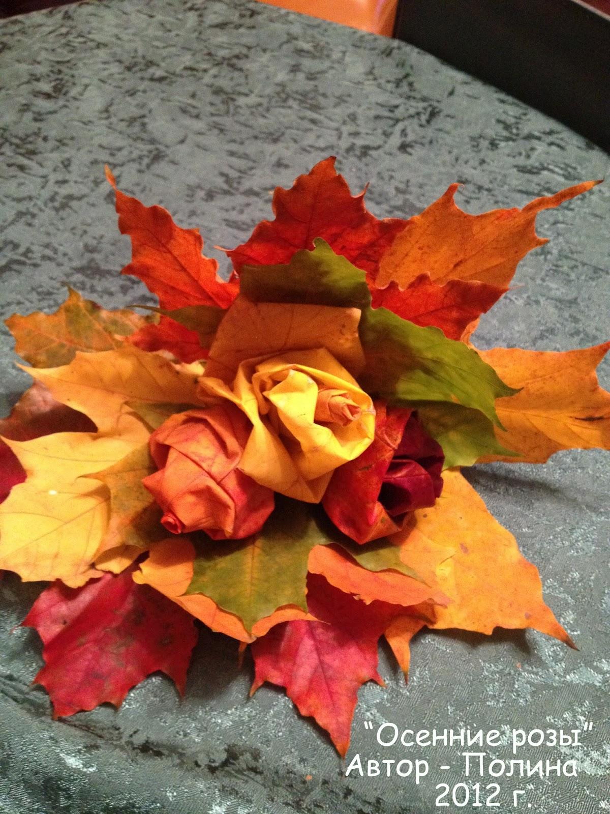 Осенние поделки: 25 идей для детского творчества и украшения интерьера 87