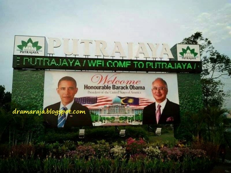 Obomba, Selamat Datang Ke Tanah Melayu