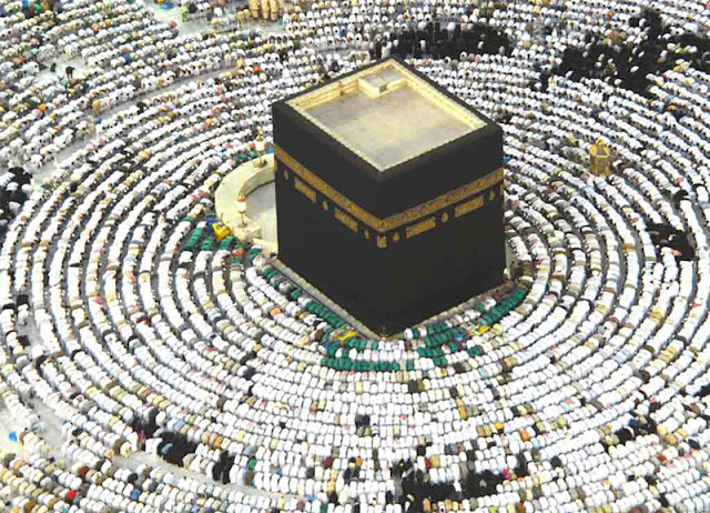 Kaaba & the Black Stone