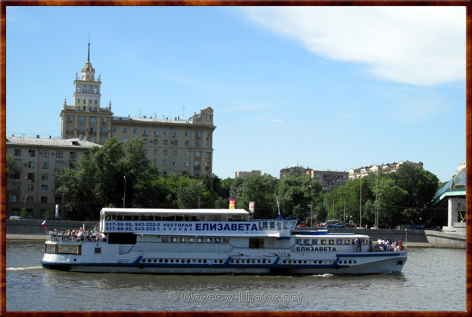 "Ship ""Elizabeth"" on Moscow River (2012)"