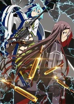 Sword Art Online II 20/?? [MEGA]