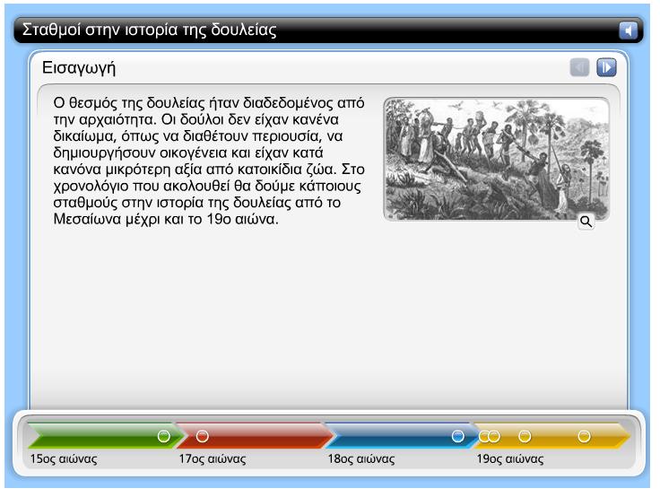 http://ebooks.edu.gr/modules/ebook/show.php/DSGYM-A109/355/2385,9139/extras/html/kef3_en9_staumoi_istoria_doulias_timeline_popup.htm