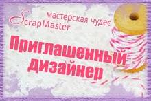 ПД =)