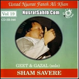 Shaam Savere Nain Bicha Kar Lyrics Translation in Hindi Nusrat Fateh Ali Khan [NusratSahib.Com]