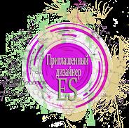Пригласили подизайнерить в ES (этно-блокнот)