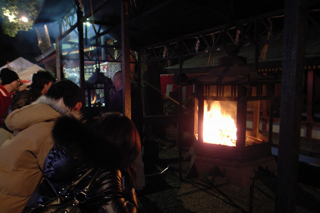 Okera-Mairi Festival at Yasaka-jinja Shrine, Kyoto