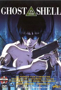 English film poster Ghost in the Shell 1995 animatedfilmreviews.blogspot.com