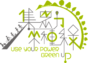 集眾力來種綠