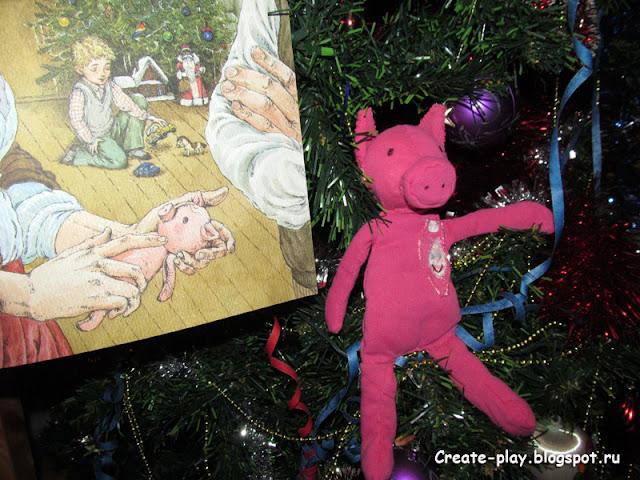 Розовый Поросенок из книжки Ракитиной