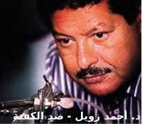 علماء مصر ينتفضون ضد علاج الكفتة