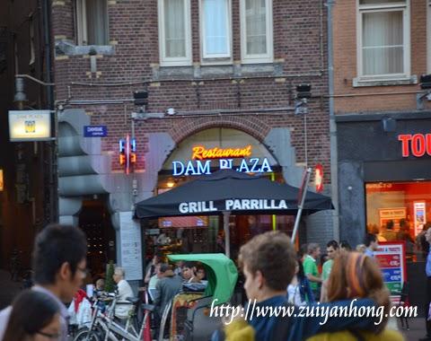 Damrak Plaza Restaurant