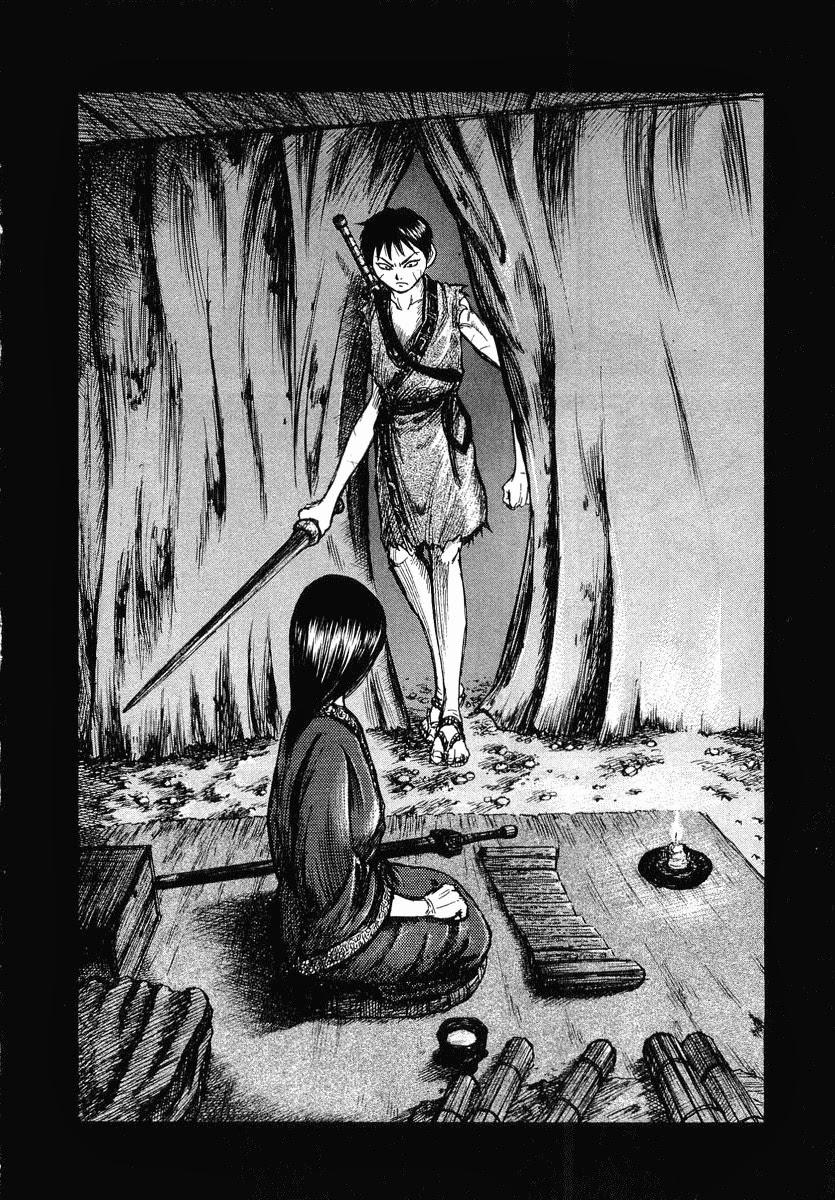 Kingdom - Vương Giả Thiên Hạ Chapter 2 page 39 - IZTruyenTranh.com