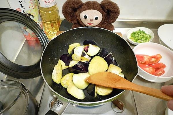 トマトの入った麻婆ナスの作り方(1)