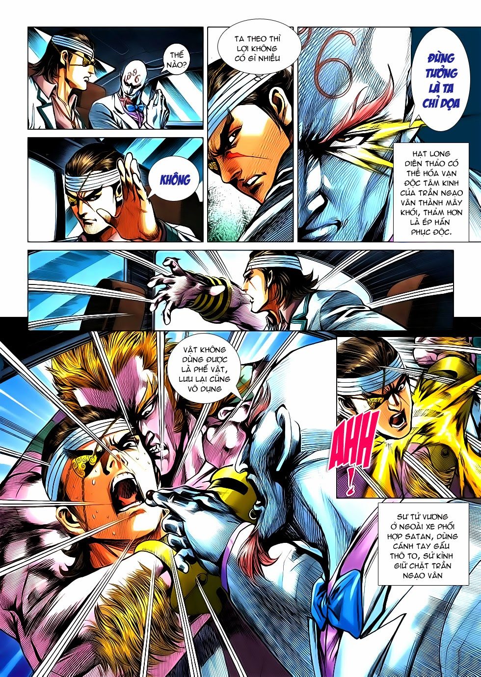 Tân Tác Long Hổ Môn trang 14