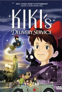 DVD cover Kiki's Delivery Service 1989 animatedfilmreviews.blogspot.com